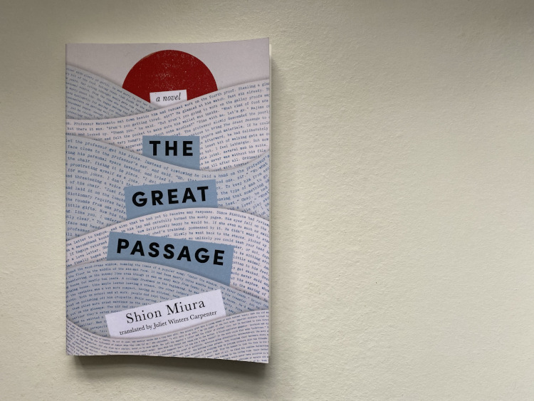 The Great Passage book on a white table
